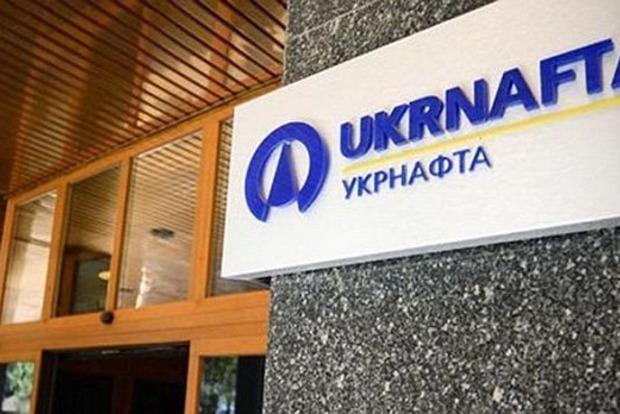 Генпрокуратура проводит обыск в центральном офисе Укрнафты в Киеве