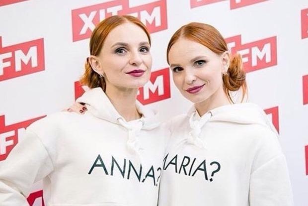 Родители претенденток на Евровидение от Украины внесены в базу «Миротворца»