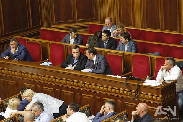 103 друга Дейдея: кто отказался лишать народного депутата  неприкосновенности