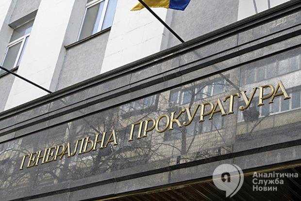Зампрокурора Сумской области оформил отдых в «Буковеле» как больничный – Сарган