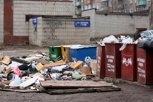 Города Украины не готовы к раздельному сбору мусора - министр