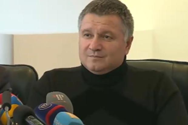 Аваков: Полиция предотвратила убийство экс-вице-спикера Молдавии