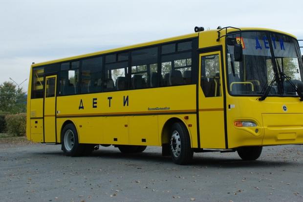 В Николаевской области горсовет попытался купить российские школьные автобусы