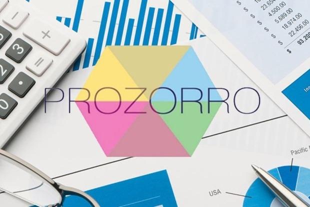 Благодаря Prozorro Минобороны сэкономило 126 млн грн