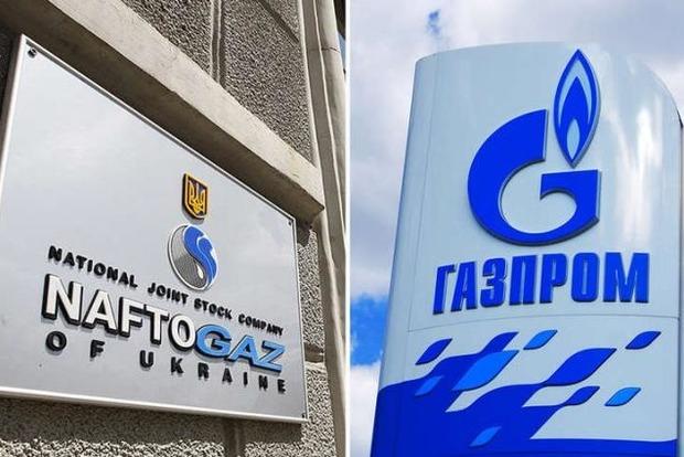 «Газпром» может лишиться доли в «Северном потоке»