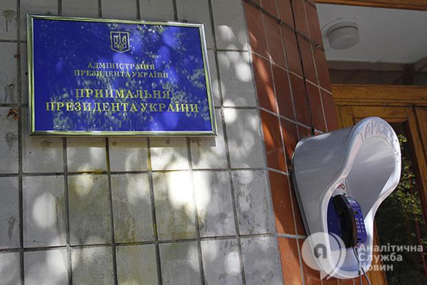 АП согласовала с партнерами законопроект об оккупированном Донбассе