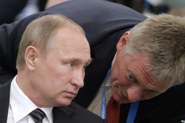 Песков ответил на слова Путина о его пурге