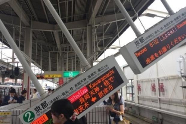 Землетрус у Японії: загинули 3 людини, кількість поранених іде на сотні