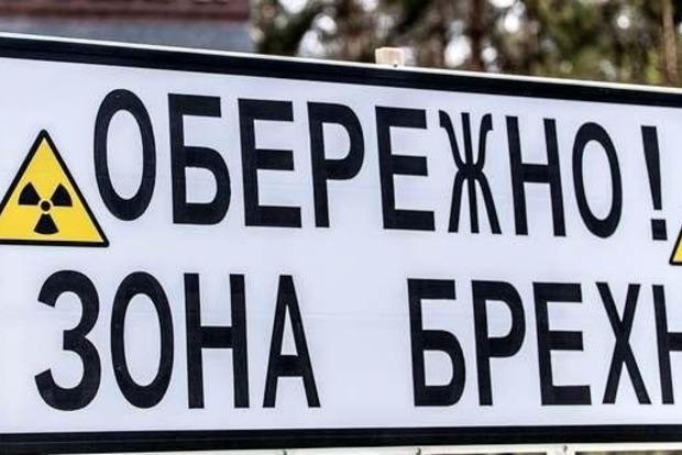 О чем молчит Украина