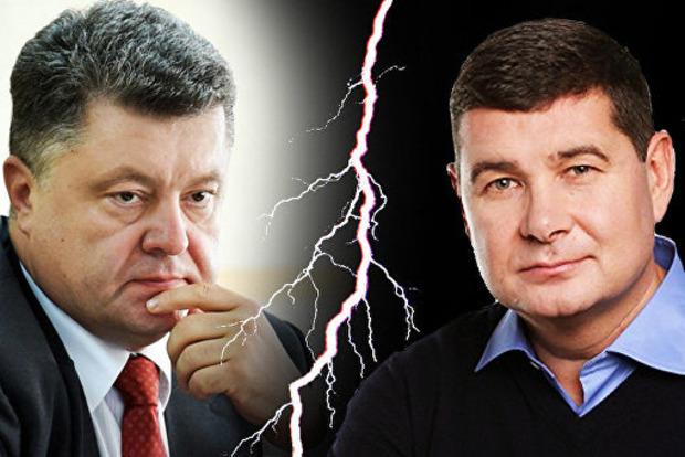 Фейки не комментируем: У Порошенко отреагировали на пленки Онищенко