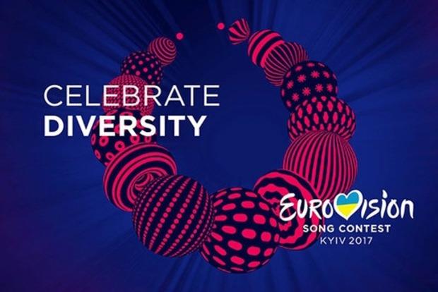 Организаторы «Евровидения» опровергли фейк: санкции Украине не грозят
