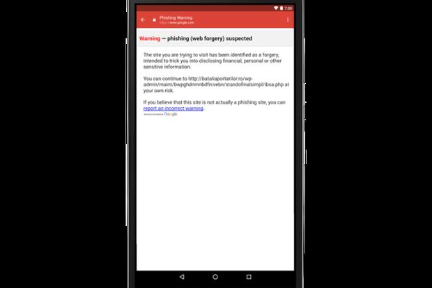 Google добавляет защиту от фишинга в Gmail на Android