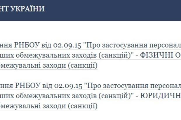 Украина запретила российским авиакомпаниям летать над своей территорией