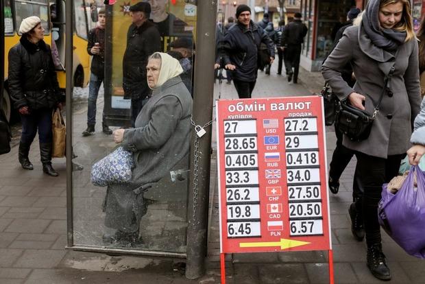 В НБУ говорят, что ситуация на валютном рынке остается стабильной