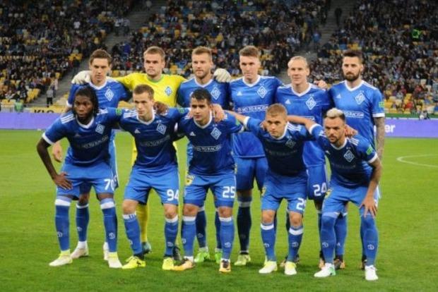 «Динамо» предстоит в Лиге Европы матч с «Лацио»