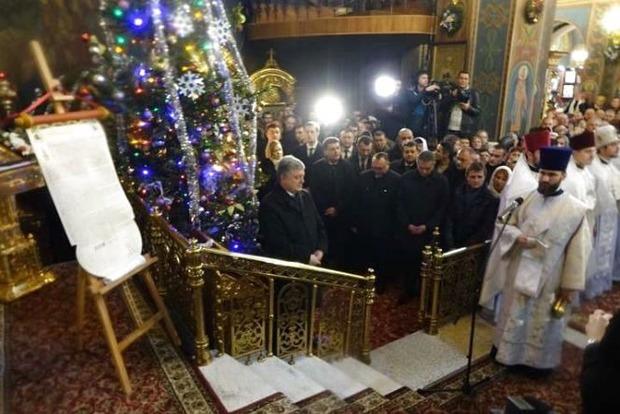 Президент привез Томос в Винницу