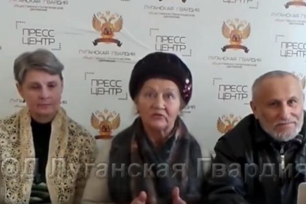 Агитационную кампанию за нового главаря начали старушки «ЛНР»