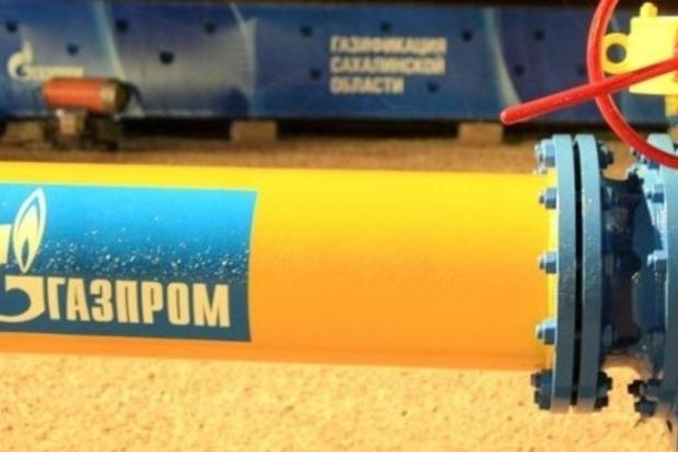 Стало известно, по какой цене Украина будет закупать в России газ в четвертом квартале