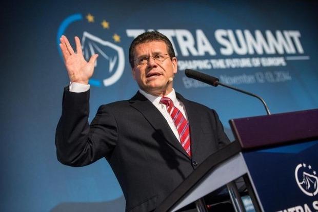 Евросоюз пригласил Украину и РФ на переговоры по газу