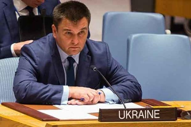 Клімкін: Закривати консульства РФ в Україні МЗС не буде