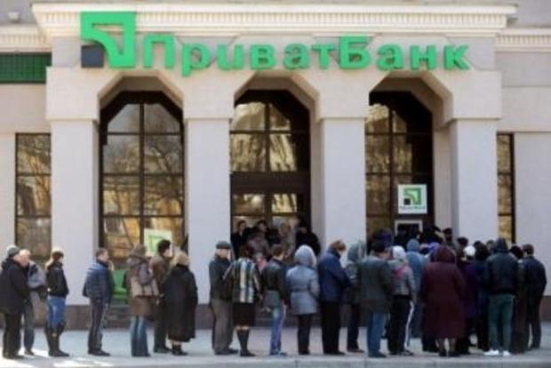 «ПриватБанк» погубила инфляция, которую допустил НБУ