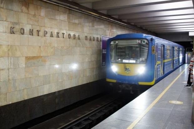 В киевском метро сделали важное заявление: касается пандемии