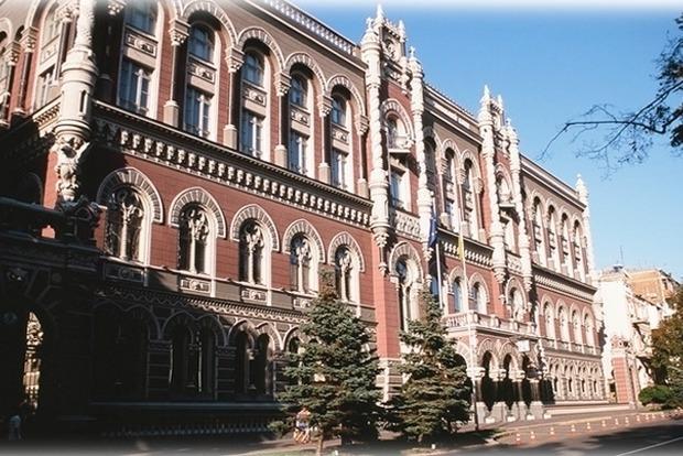 Стало известно, сколько работающих банков осталось в Украине