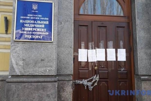 Забастовка в медуниверситете: входные двери закрутили цепями