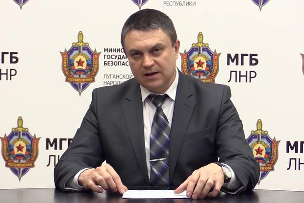 Бывший офицер СБУ, предатель Леонид Пасечник заменил Плотницкого в«ЛНР»