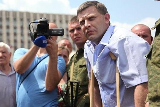 Подстрелили под Авдеевкой: сепаратистские СМИ рассказали о хромом Захарченко