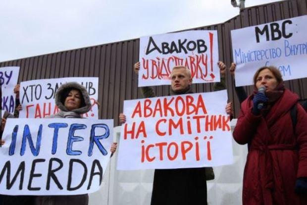 Активісти біля будинку Авакова вимагали його відставки