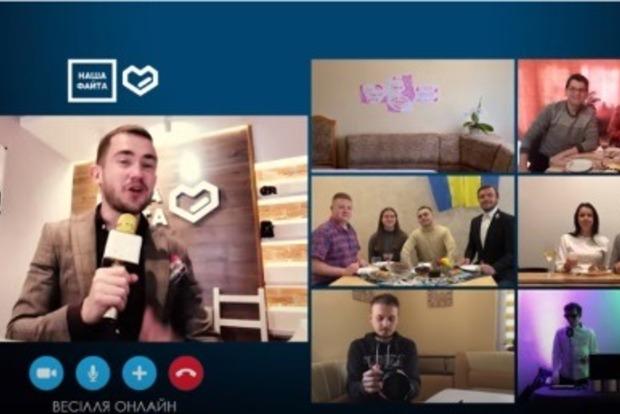 На Закарпатье провели первую онлайн-свадьбы. Как это выглядит