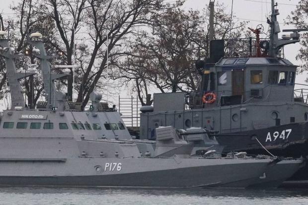 Украинские корабли, захваченные россиянами в Керченском проливе, идут домой