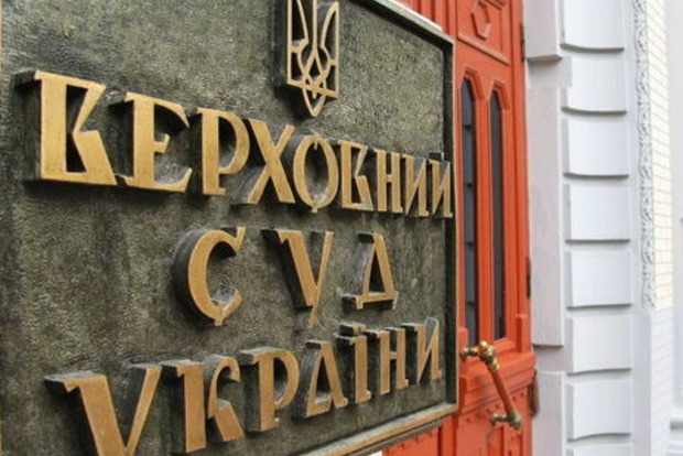 За Крым. В Украине будут арестовать акции банков РФ