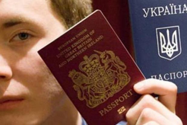Миротворець опублікував список закарпатських держслужбовців і депутатів з угорськими паспортами
