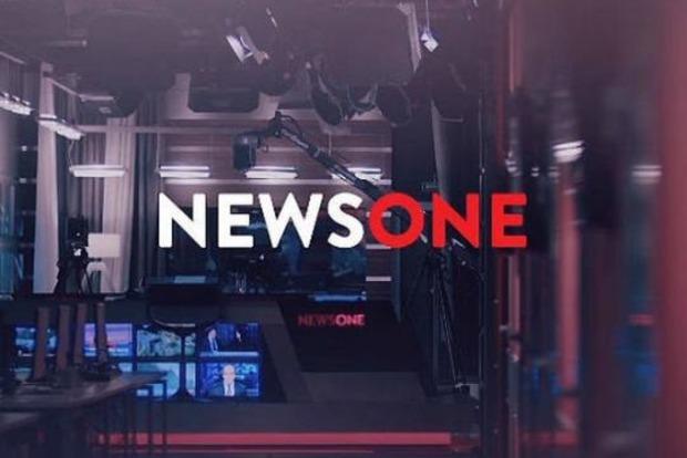 Телеканалу NewsOne назначили внеплановую проверку