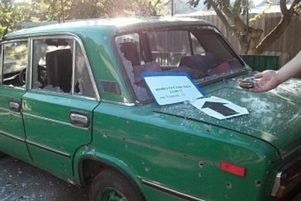 ВНоволуганском обстрелом повреждены три частных дома иопора газовой трубы
