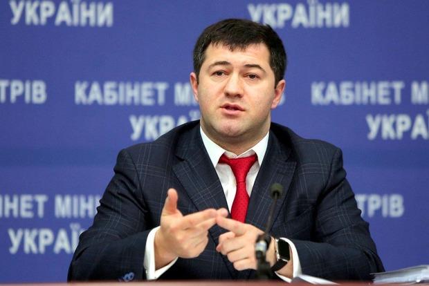 Европейский суд принял жалобу Романа Насирова на действия НАБУ и САП