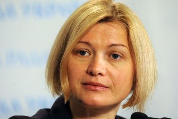Геращенко: Украина отправила письмо  Штайнмайеру с просьбой содействовать освобождению заложников