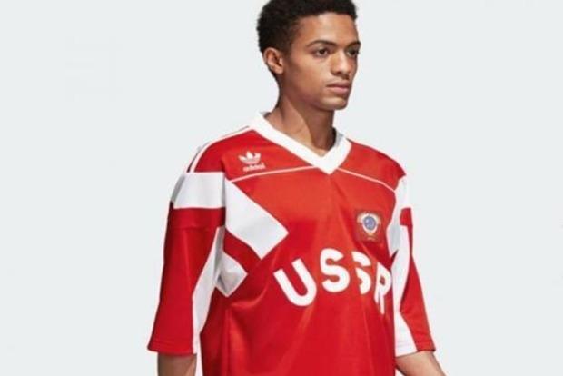 Adidas видалив з сайтів фото одягу з радянською символікою - АСН 93ee872d65561