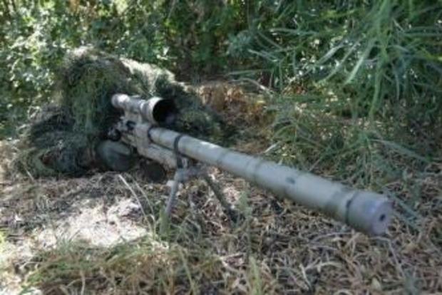 ИС: В районе Донецка появились три группы российских снайперов