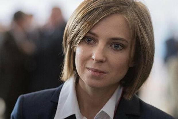 Няш-Маш Поклонская незапно высказалась против распада Украины