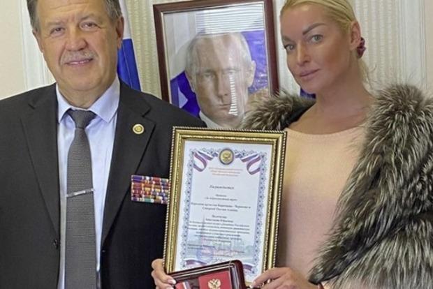 Волочкову наградили медалью «За добросовестный труд»