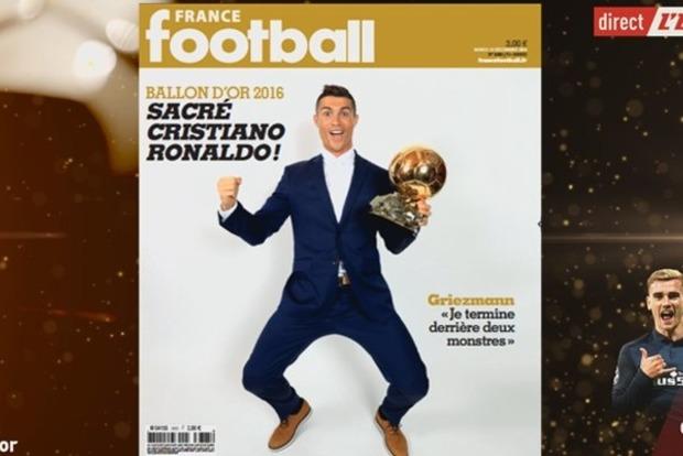 Криштиану Роналду в четвертый раз получил «Золотой мяч»