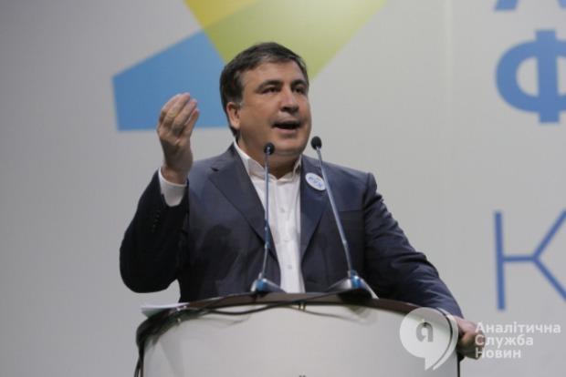 Форум Саакашвили: конфетами по коррупции