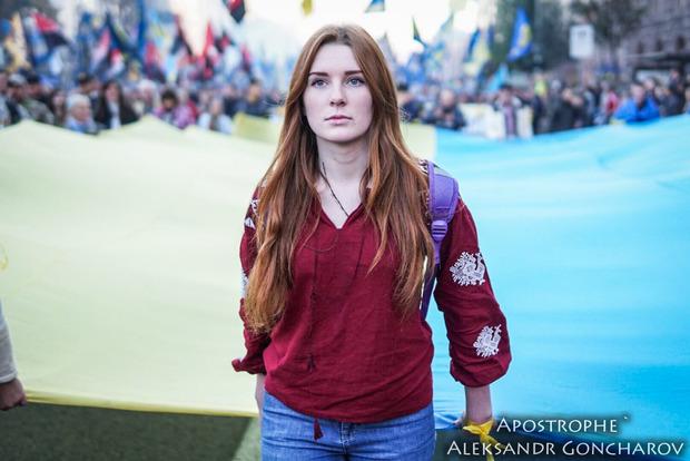 Патриоты прошли по Киеву маршем в честь УПА. Самые яркие моменты