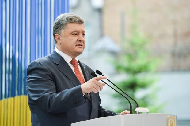 Порошенко высказался по поводу крымскотатарской автономии