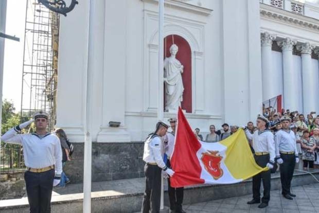 В Одессе торжественно празднуют День города
