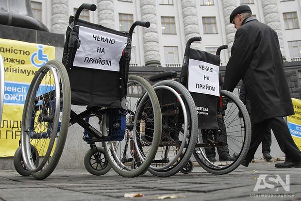 Люди с инвалидностью просят Гройсмана монетизировать им госпомощь