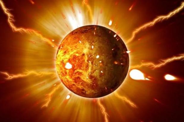 На початку листопада на Землю обрушиться сильна магнітна буря. До чого готуватися
